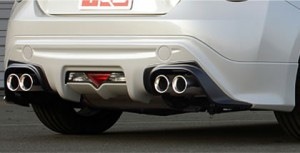 Toyota 86 TRD Rear Bumper Spoiler