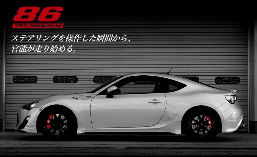 Toyota Brake Pads >> TRD parts for the Toyota 86
