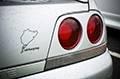R33-Skyline