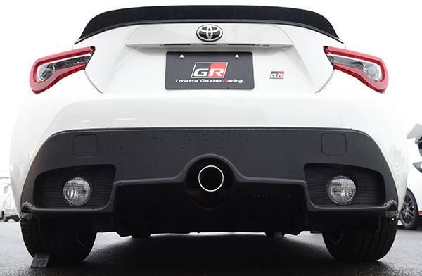 2017 Gazoo Racing Toyota 86